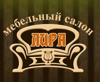 КУХНИ-ЛИРА