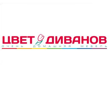 Cvet_divanov