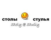 stoly-i-stulya
