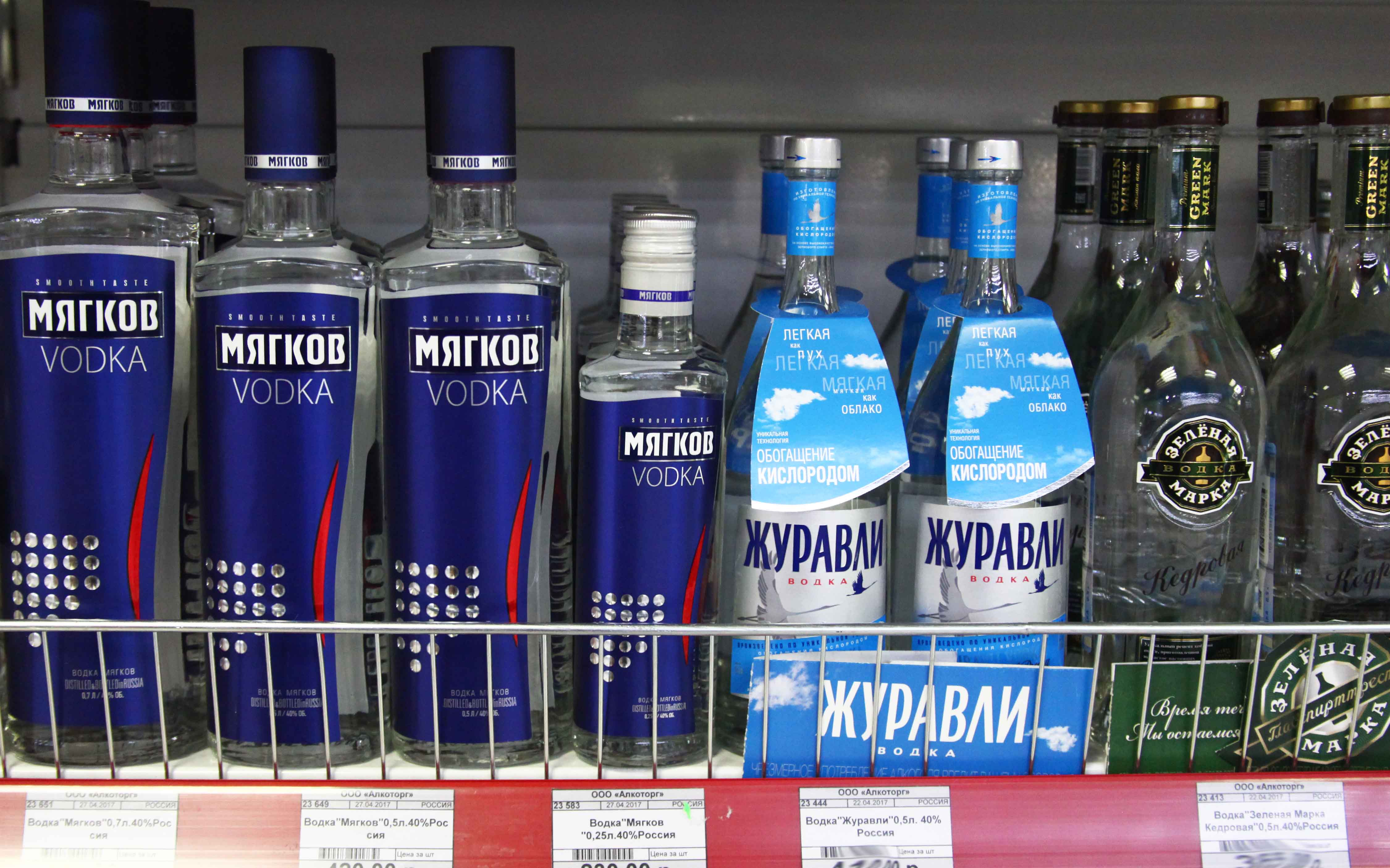 Алкоголь 10