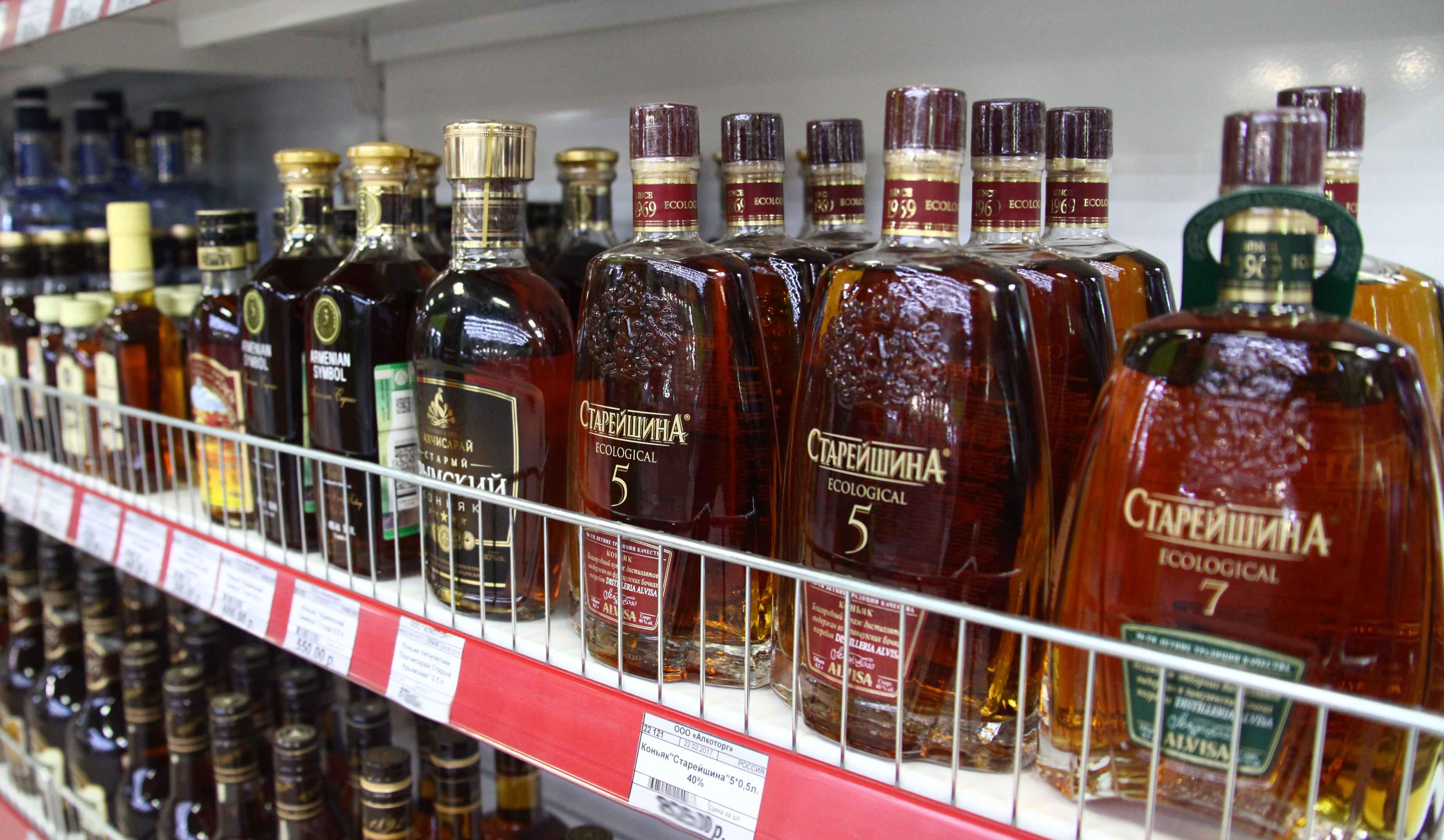 Алкоголь 11