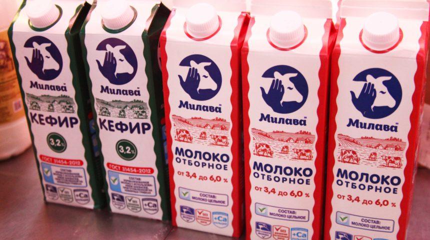 молочный продукт