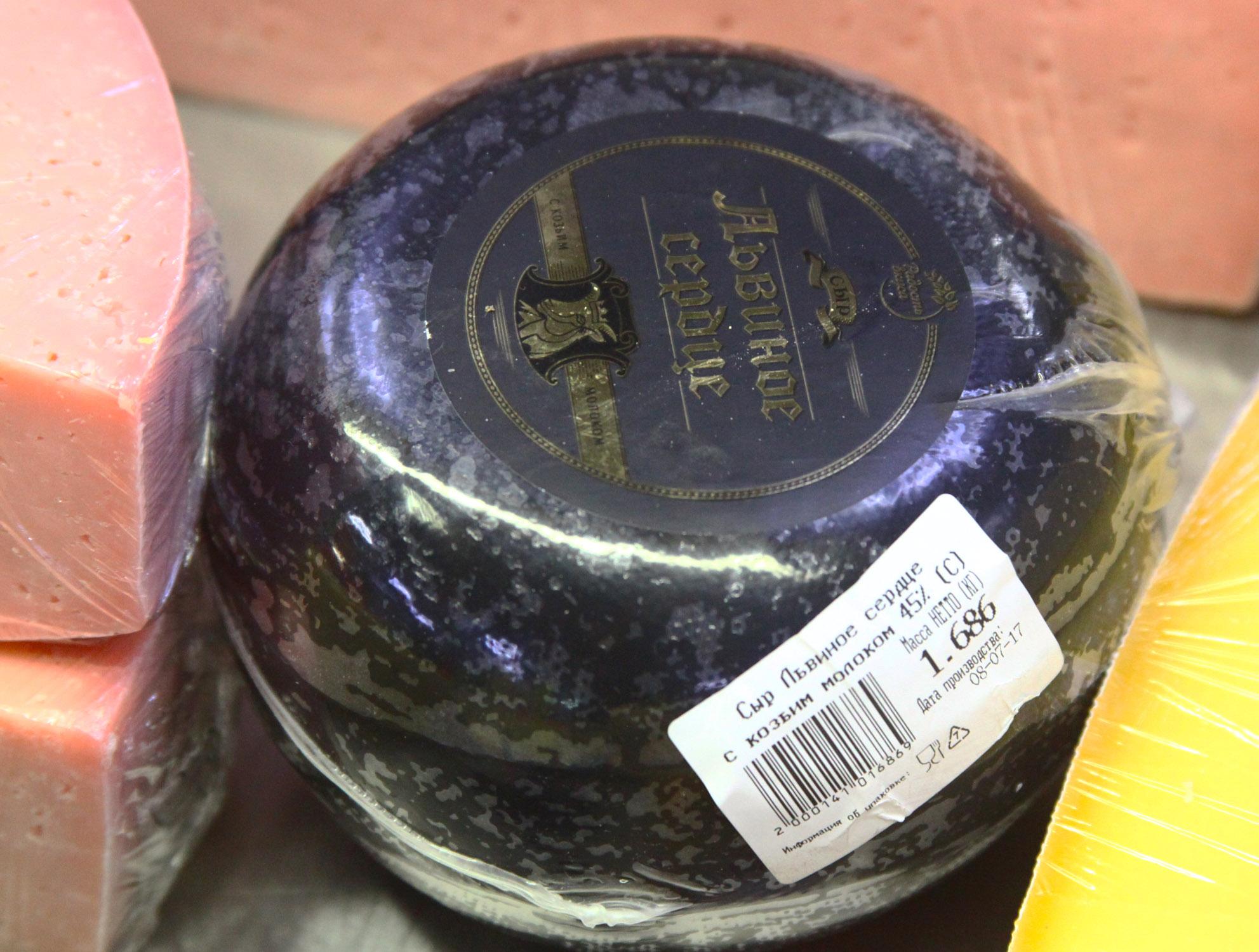 Сыр 10