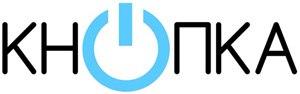 Готовый логотип для сайта