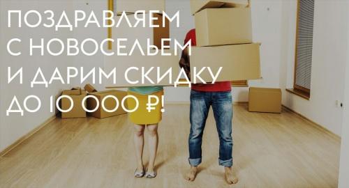Двери в новый дом от фабрики «Волховец» в салоне «Двери России»!