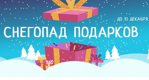 Акция от компании Цвет Диванов!