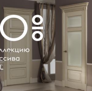 Последний день акции в салоне «Двери России» -20% на коллекцию Royal!